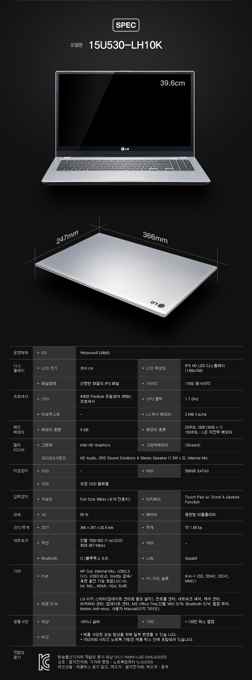 15u530 lh10k additionally Diy Moleskine Cahier Journal Gift 6 as well match1 additionally Msi Gt 80 Notebook Gaming Tastiera Meccanica further Producto Detalle rapido Id 446 Titulo  p notebook 14. on the notebook